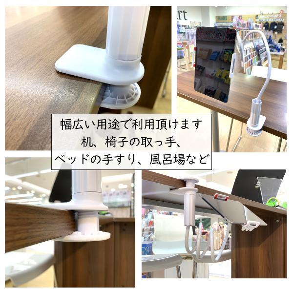 寝ながら使える スマホスタンド 自由に動く フレキシブルアーム タブレットホルダー スマホホルダー iPad iPhone アームスタンド|stylemartnet|04