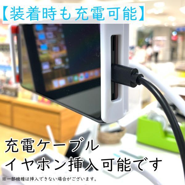 寝ながら使える スマホスタンド 自由に動く フレキシブルアーム タブレットホルダー スマホホルダー iPad iPhone アームスタンド|stylemartnet|07