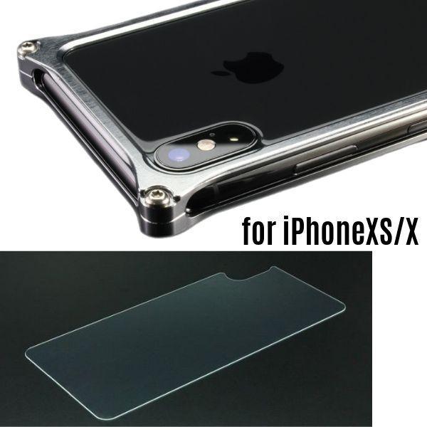 iPhoneSE第2世代 SE2 iPhone8 クリスタルアーマー 背面保護 ガラスフィルム stylemartnet 02