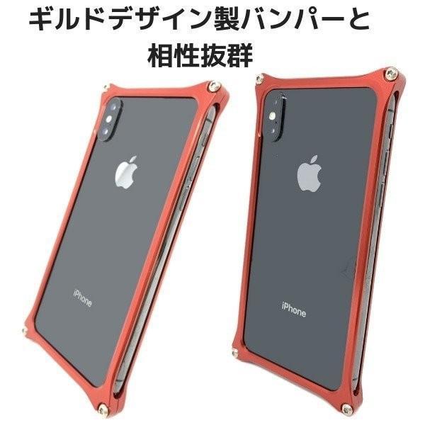 iPhoneSE第2世代 SE2 iPhone8 クリスタルアーマー 背面保護 ガラスフィルム stylemartnet 06