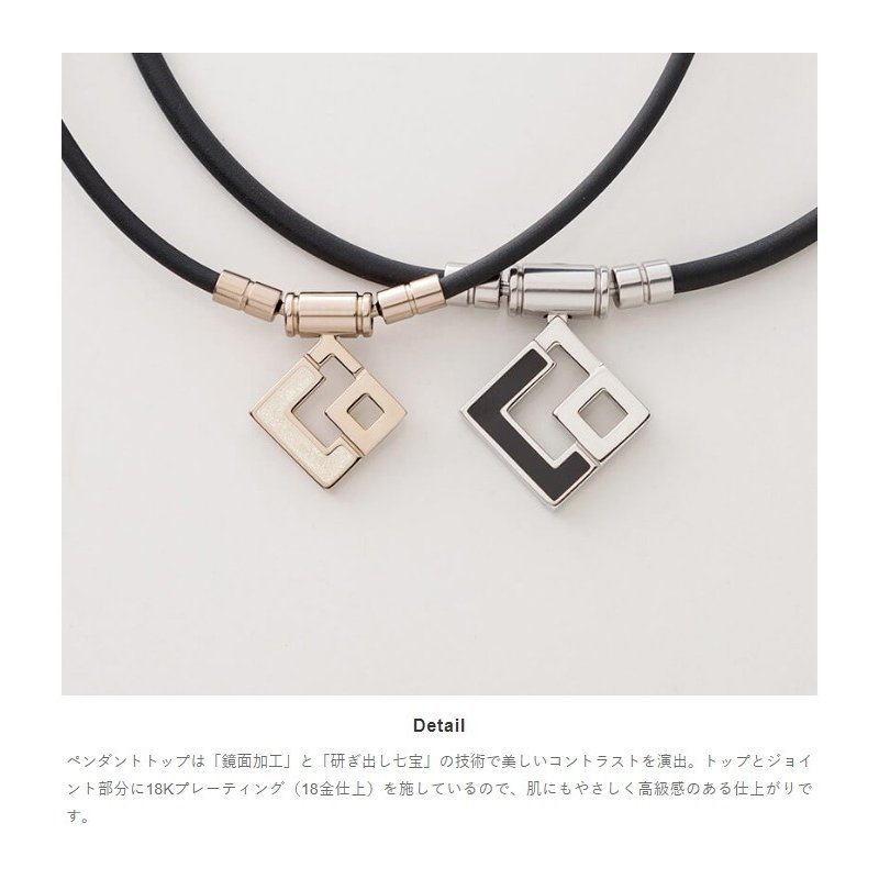 【MADE IN JAPAN】 ColanTotte TAO Necklace AURA