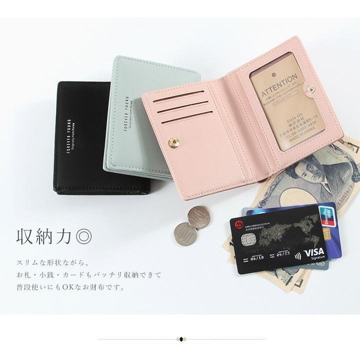 84ee7a47bae7 財布 レディース 二つ折り 二つ折り財布 コンパクト 財布 小銭入れ ...