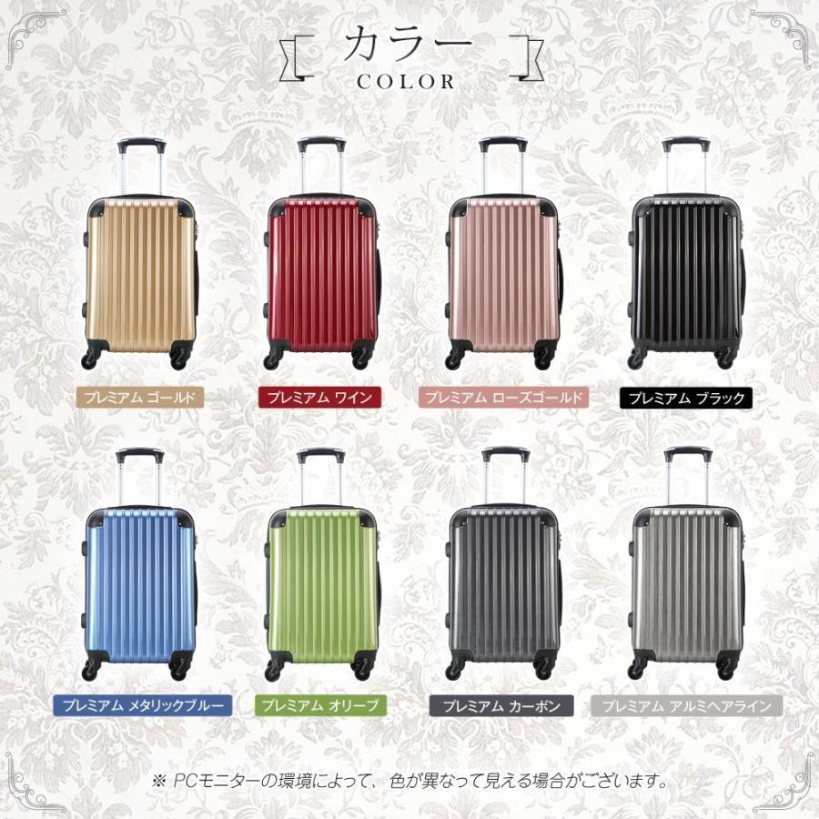 スーツケース プレミアムカラー 安心保証 キャリーケース 人気 大型 Lサイズ 超軽量 7日〜14日用 旅行用品 FS 3000-L 全8色|success|02