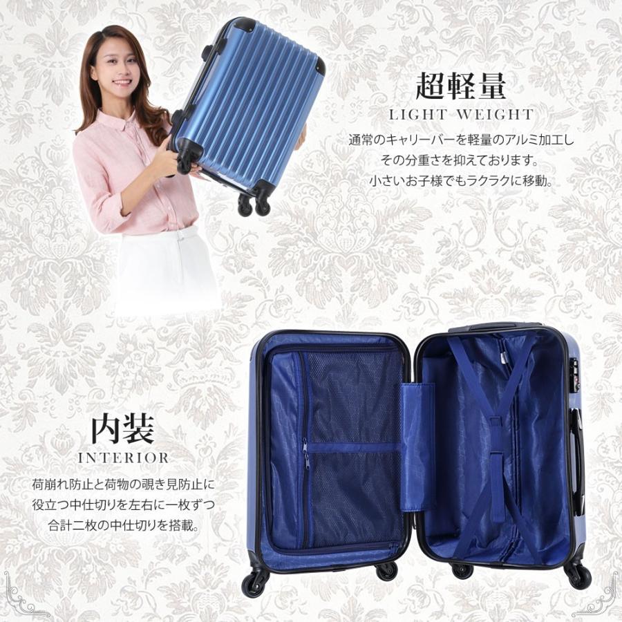 スーツケース プレミアムカラー 安心保証 キャリーケース 人気 大型 Lサイズ 超軽量 7日〜14日用 旅行用品 FS 3000-L 全8色|success|03
