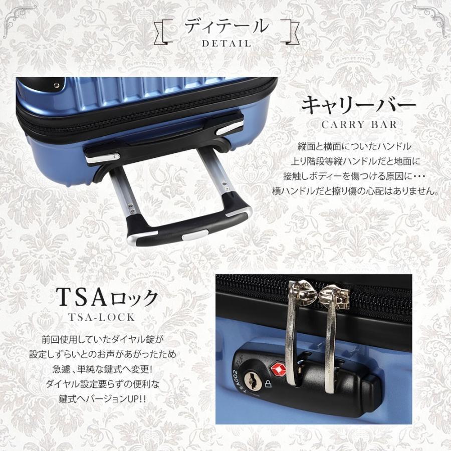スーツケース プレミアムカラー 安心保証 キャリーケース 人気 大型 Lサイズ 超軽量 7日〜14日用 旅行用品 FS 3000-L 全8色|success|05