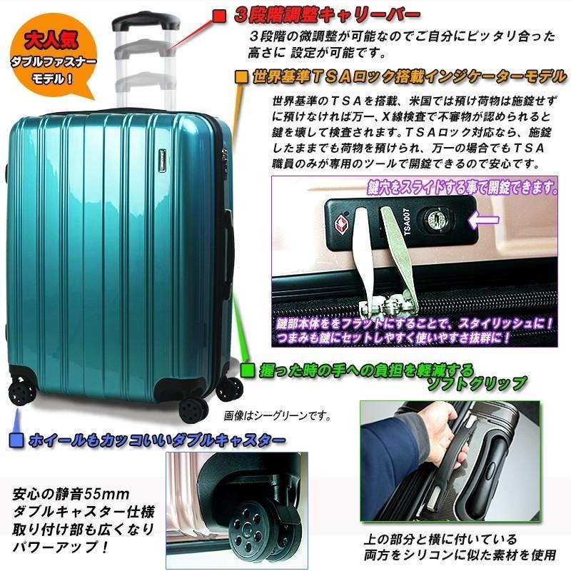 スーツケース 人気 大型 超軽量 アレッタ【在庫処分SALE】|success|03