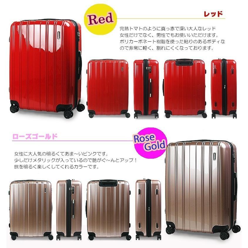 スーツケース 人気 大型 超軽量 アレッタ【在庫処分SALE】|success|07