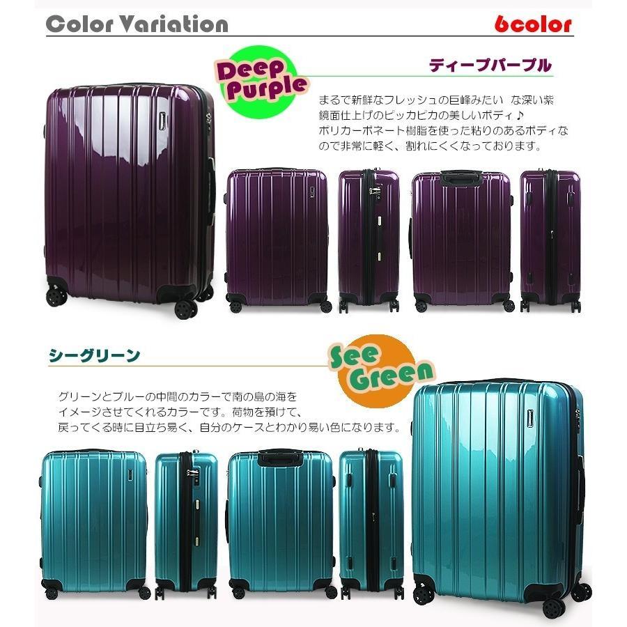 スーツケース 人気 大型 超軽量 アレッタ【在庫処分SALE】|success|08