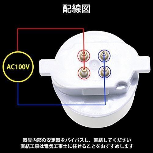 口金変換 アダプタ GX10Q→E26 電球 ソケット 1個入り【1年保証】 SUCCUL|succul|02