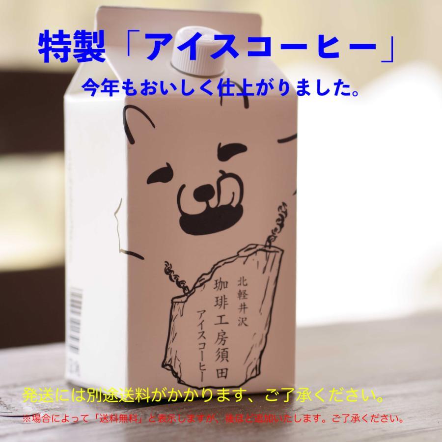 アイスコーヒー 1リットルパック<12本セット>==金額によって「送料無料」と表示されることがありますが、後ほど送料追加いたします。|sudacoffee