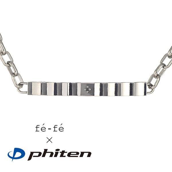 新体操 ファイテン Phiten チタン ブレスレット メンズ 正規品 セール
