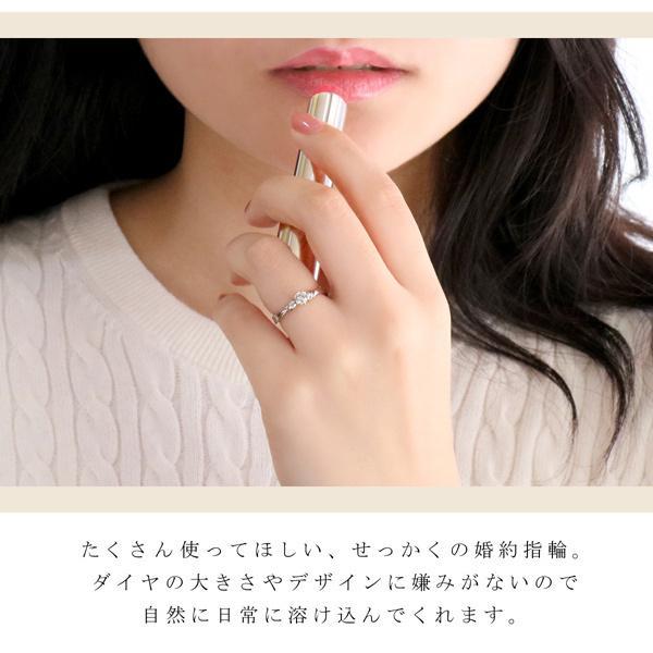婚約指輪 ダイヤモンド 0.3カラット プラチナ エンゲージリング プロポーズリング【今だけ代引手数料無料】|suehiro|11