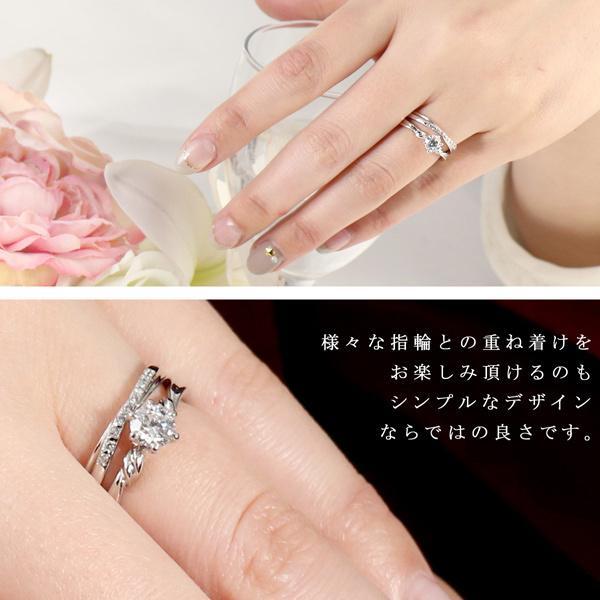 婚約指輪 ダイヤモンド 0.3カラット プラチナ エンゲージリング プロポーズリング【今だけ代引手数料無料】|suehiro|12