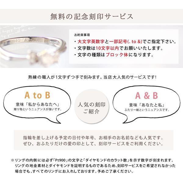 婚約指輪 ダイヤモンド 0.3カラット プラチナ エンゲージリング プロポーズリング【今だけ代引手数料無料】|suehiro|13