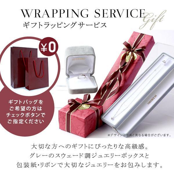 婚約指輪 ダイヤモンド 0.3カラット プラチナ エンゲージリング プロポーズリング【今だけ代引手数料無料】|suehiro|15