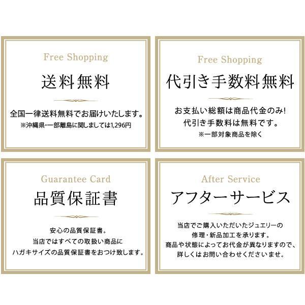 婚約指輪 ダイヤモンド 0.3カラット プラチナ エンゲージリング プロポーズリング【今だけ代引手数料無料】|suehiro|16
