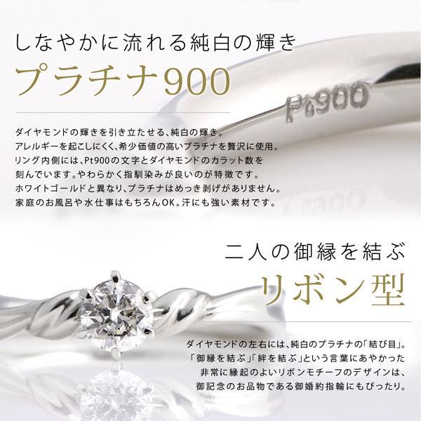 婚約指輪 ダイヤモンド 0.3カラット プラチナ エンゲージリング プロポーズリング【今だけ代引手数料無料】|suehiro|08