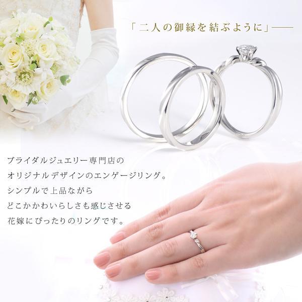 婚約指輪 ダイヤモンド 0.3カラット プラチナ エンゲージリング プロポーズリング【今だけ代引手数料無料】|suehiro|09