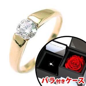 有名な高級ブランド エンゲージリング 婚約指輪 ダイヤモンド ダイヤ プラチナ リング バラ付ケースセット セール, 最強の全巻ショップ beb20cd9