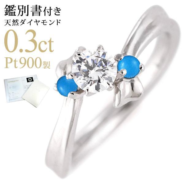 人気デザイナー 婚約指輪 エンゲージリング ダイヤモンド ダイヤ リング ダイヤモンド 指輪 婚約指輪 人気 ダイヤ セール, 海からのおくりもの:4fa758ab --- airmodconsu.dominiotemporario.com