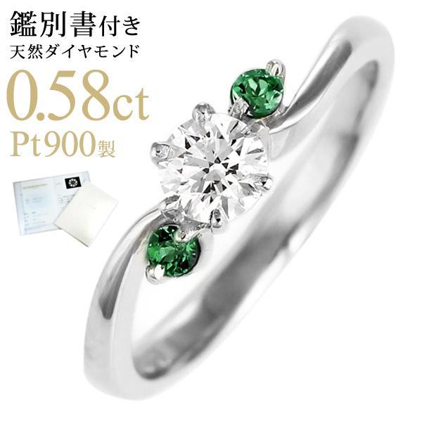 人気が高い  婚約指輪 ダイヤモンド プラチナリング 指輪 誕生石 一粒 大粒 ダイヤ 指輪 エンゲージリング 0.58ct プロポーズ用 レディース 人気 ダイヤ 刻印無料 5月 誕生石 エメラルド セール, ROCKBROS:09dba6d4 --- levelprosales.com