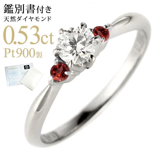品多く 婚約指輪 ダイヤモンド プラチナリング 一粒 大粒 指輪 エンゲージリング 0.53ct プロポーズ用 レディース 人気 ダイヤ 刻印無料 1月 誕生石 ガーネット セール, 足湯 フットバス 通販はスパテクノ 57b8ecdf