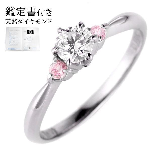 高質 婚約指輪 エンゲージリング ダイヤモンド ダイヤ リング ダイヤモンド リング ピンクトルマリン 指輪 人気 ダイヤ プラチナ リング ピンクトルマリン セール, 日本未入荷:fc232075 --- airmodconsu.dominiotemporario.com