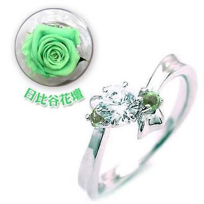 日比谷花壇誕生色バラ 婚約指輪 ダイヤモンド プラチナエンゲージリング5月誕生石エメラルド【今だけ代引手数料無料】
