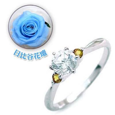 【お気にいる】 婚約指輪 ダイヤモンド プラチナエンゲージリング11月誕生石シトリン 限定 日比谷花壇誕生色バラ付 セール, 本物品質の 6e9d2cae