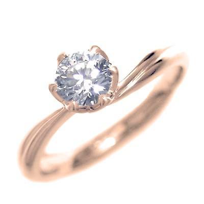 超大特価 ダイヤモンド指輪 ダイヤモンド 指輪 セール ダイヤ レディース 指輪 デザインリング ダイヤ ファッションリング 一粒 ピンクゴールド セール, 買取王国:259bfd8e --- airmodconsu.dominiotemporario.com