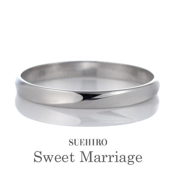 結婚指輪 安い マリッジリング ペアリング プラチナ 人気 ストレート ペア プレゼント 地金リング 宝石なし 刻印無料 スイートマリッジ【今だけ代引手数料無料】 suehiro