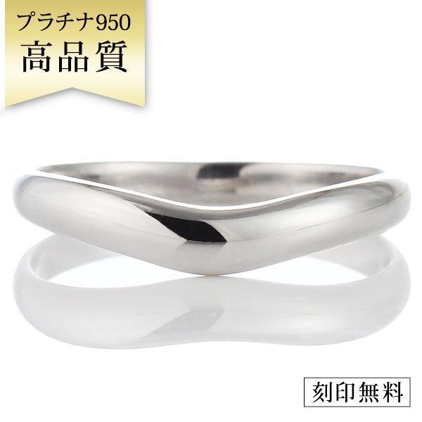 指輪 プラチナ CanCam掲載Brand Jewelry アニーベル プラチナ ペアリング 安い【今だけ代引手数料無料】 suehiro
