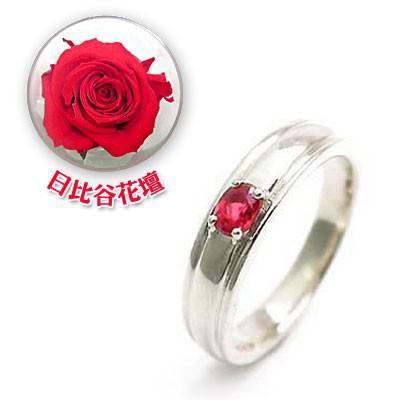 新着 ペアリング 結婚指輪 マリッジリング リング 人気 ペア 結婚 プレゼント 地金リング カップル 刻印無料 セール, ソファ座椅子専門店 白鶴 17604996
