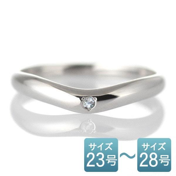 優先配送 CanCam掲載結婚指輪 マリッジリング ペアリング3月誕生石 アクアマリン セール, 八開村 a1d99540