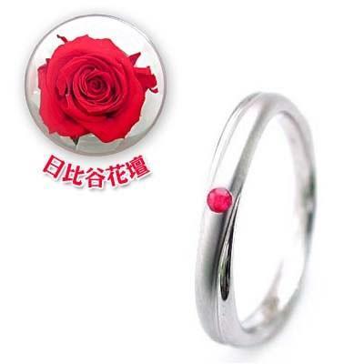 【期間限定特価】 ペアリング 結婚指輪 マリッジリング リング 人気 ペア 結婚 プレゼント 地金リング カップル 刻印無料 セール, 太田町 6f99acda