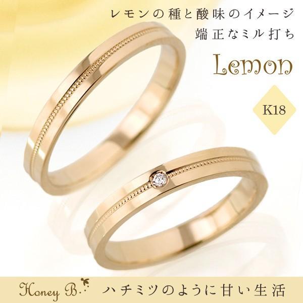 結婚指輪 マリッジリング ペアリング ダイヤモンド K18ハニーイエローゴールド Lemon 人気 【2本セット】 ブランド【今だけ代引手数料無料】|suehiro