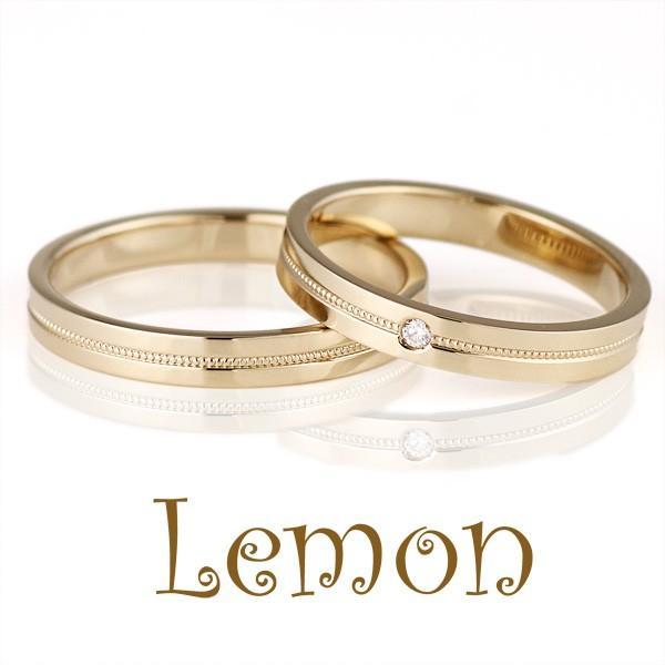 結婚指輪 マリッジリング ペアリング ダイヤモンド K18ハニーイエローゴールド Lemon 人気 【2本セット】 ブランド【今だけ代引手数料無料】|suehiro|05