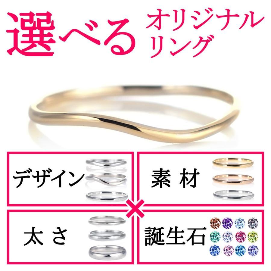 【期間限定送料無料】 結婚指輪 マリッジリング 18金 ゴールド 甲丸 ウエーブ レディース, くらしのキレイ専門店A.P.E 9d79a0ac