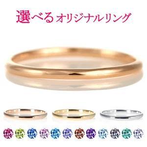 超話題新作 結婚指輪 マリッジリング 結婚指輪 レディース 18金 ピンクゴールド 甲丸 マリッジリング レディース, アンナドアーズショップ:c4e23d6b --- levelprosales.com