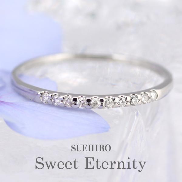 エタニティリング ダイヤモンド プラチナ【今だけ代引手数料無料】|suehiro