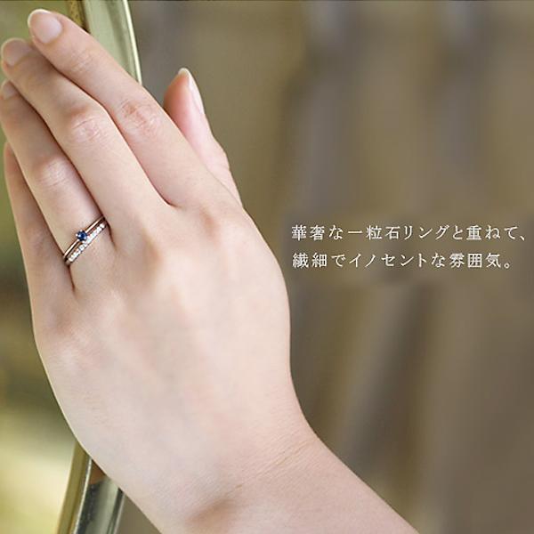エタニティリング ダイヤモンド プラチナ【今だけ代引手数料無料】|suehiro|06