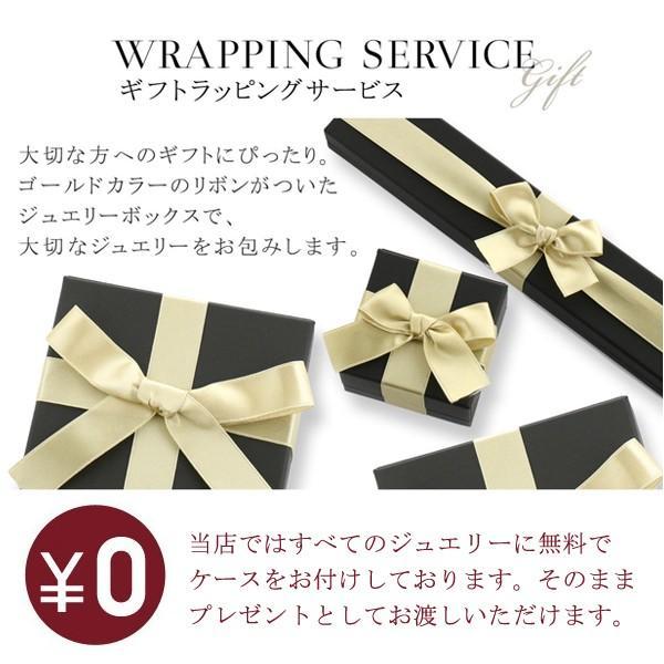 エタニティリング ダイヤモンド プラチナ【今だけ代引手数料無料】|suehiro|07
