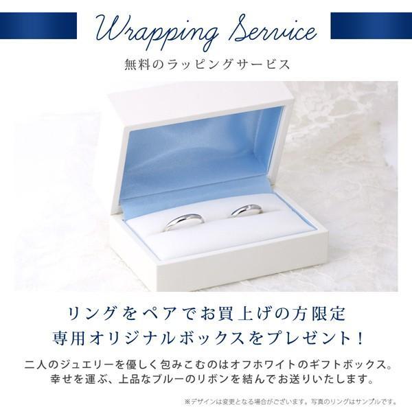 ペアリング プラチナ 安い 結婚指輪 ペアセット マリッジリング【今だけ代引手数料無料】|suehiro|13