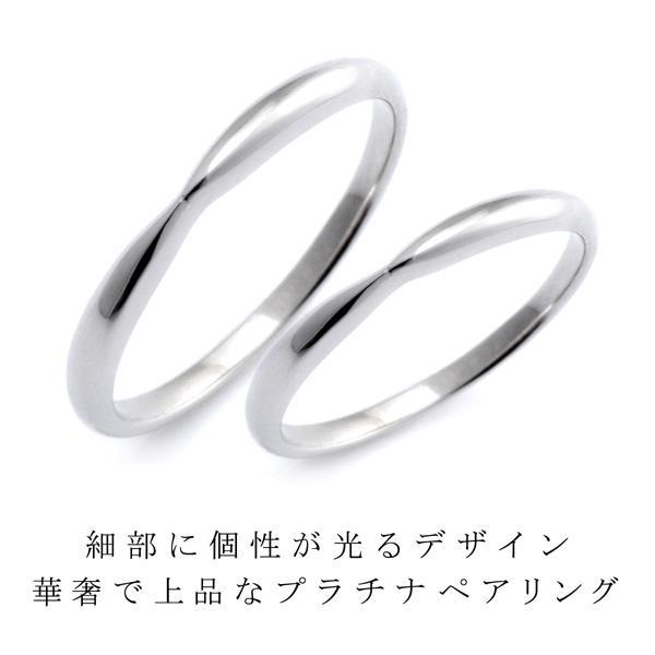 ペアリング プラチナ 安い 結婚指輪 ペアセット マリッジリング【今だけ代引手数料無料】|suehiro|04