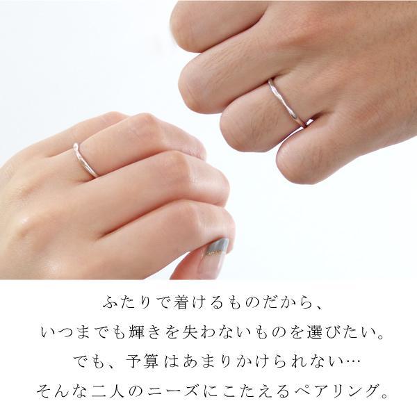 ペアリング プラチナ 安い 結婚指輪 ペアセット マリッジリング【今だけ代引手数料無料】|suehiro|05