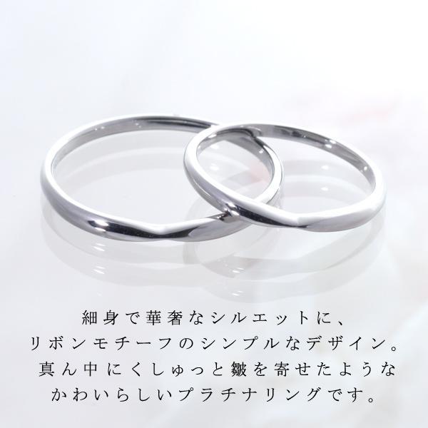 ペアリング プラチナ 安い 結婚指輪 ペアセット マリッジリング【今だけ代引手数料無料】|suehiro|07