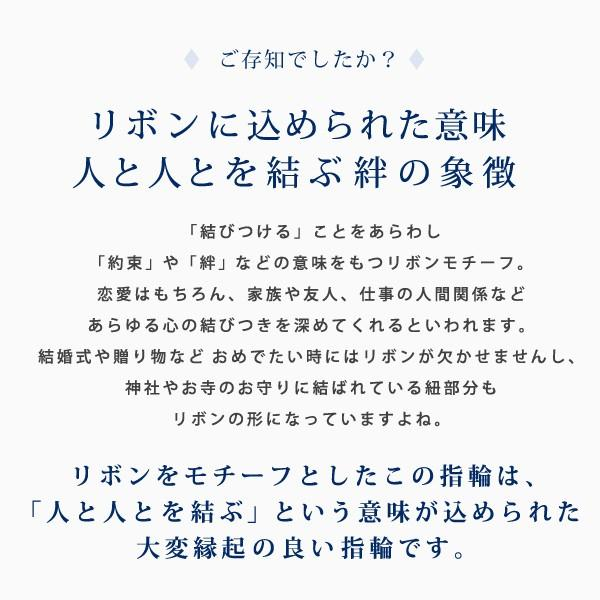 ペアリング プラチナ 安い 結婚指輪 ペアセット マリッジリング【今だけ代引手数料無料】|suehiro|08