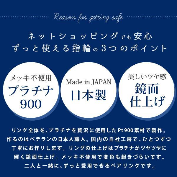 ペアリング プラチナ 安い 結婚指輪 ペアセット マリッジリング【今だけ代引手数料無料】|suehiro|09