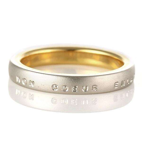 ペアリング 結婚指輪 マリッジリング【今だけ代引手数料無料】|suehiro