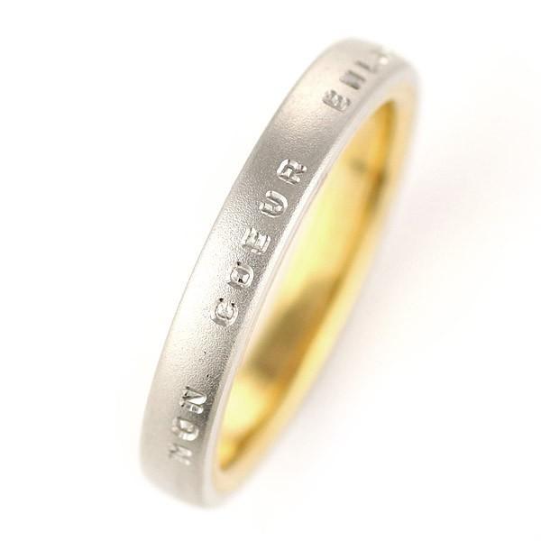 ペアリング 結婚指輪 マリッジリング【今だけ代引手数料無料】|suehiro|02